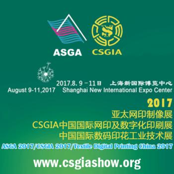 ASGA-China-2017